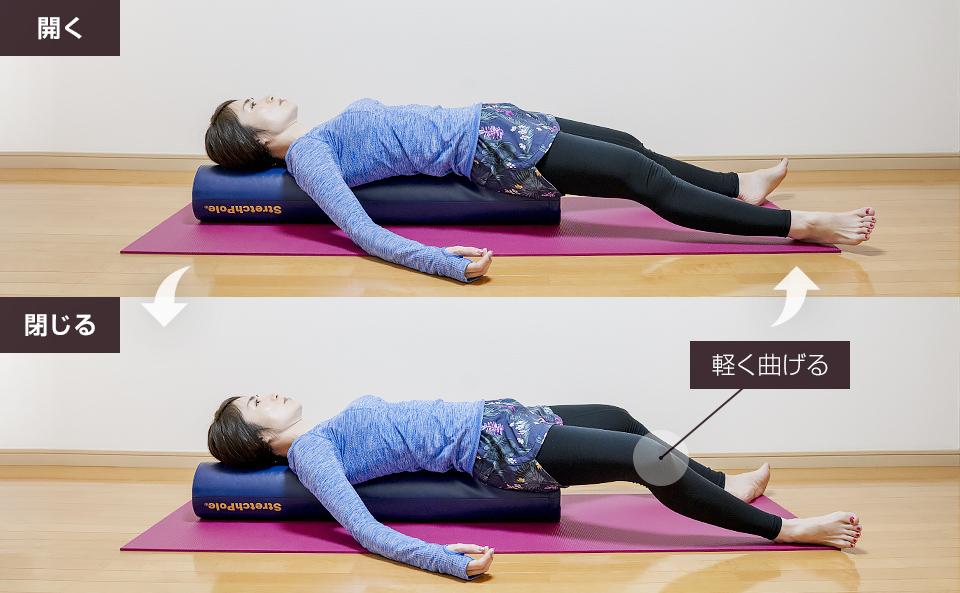 脚の曲げ伸ばし運動