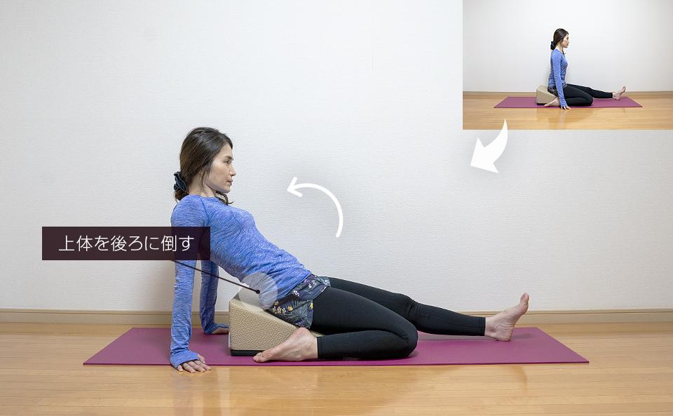 片脚を伸ばして逆脚をお尻に引き寄せて体を後ろに倒すストレッチ