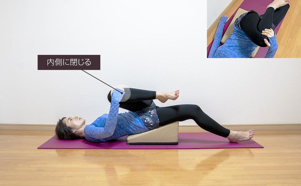 引き寄せた脚を内側に閉じるとお尻の筋肉が伸びる