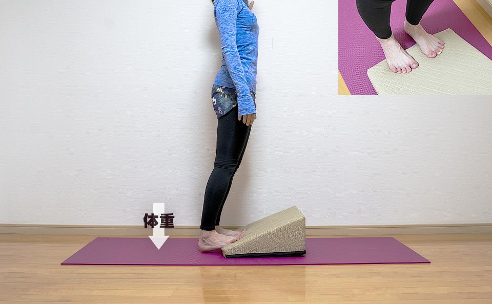 脚に体重をかけるストレッチ