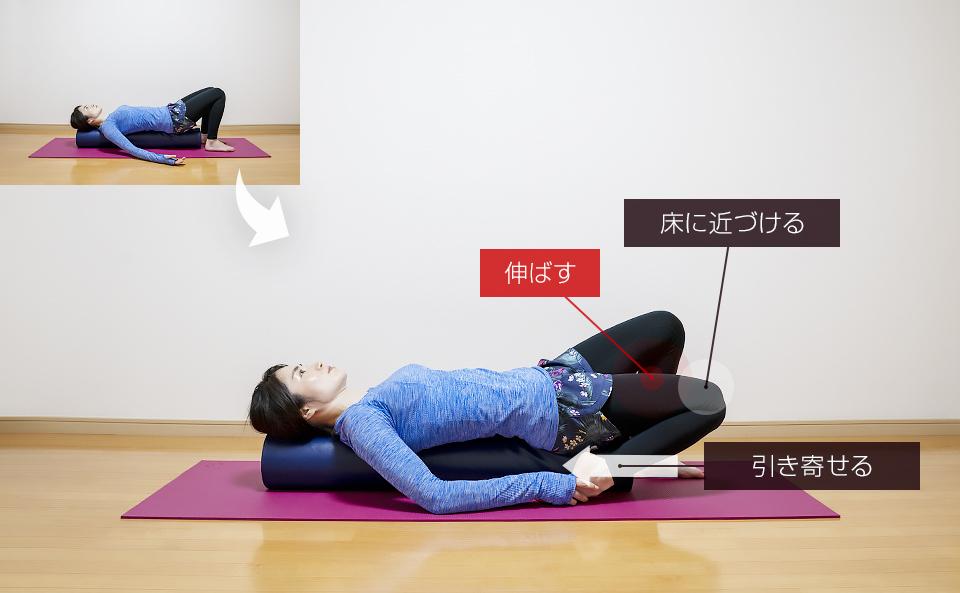 ストレッチポールの上に寝て太ももの前側を伸ばす