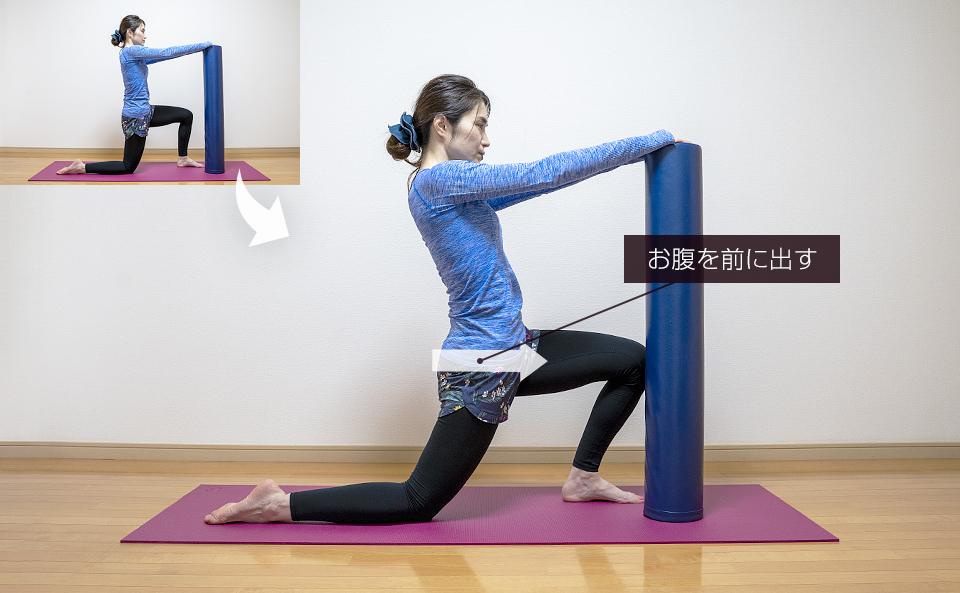 腰を前に出して右脚の太ももの付け根を伸ばす