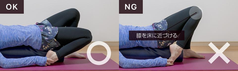 右膝を床に近づけるとより前腿を伸ばすことができる