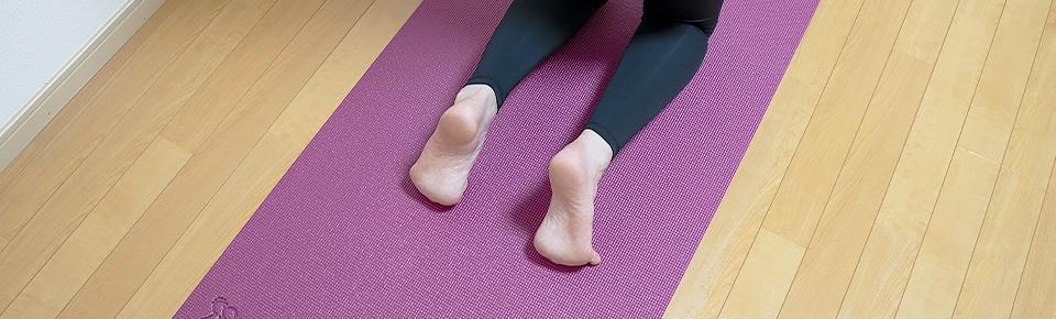 足の幅は肩幅にしてつま先を立てる