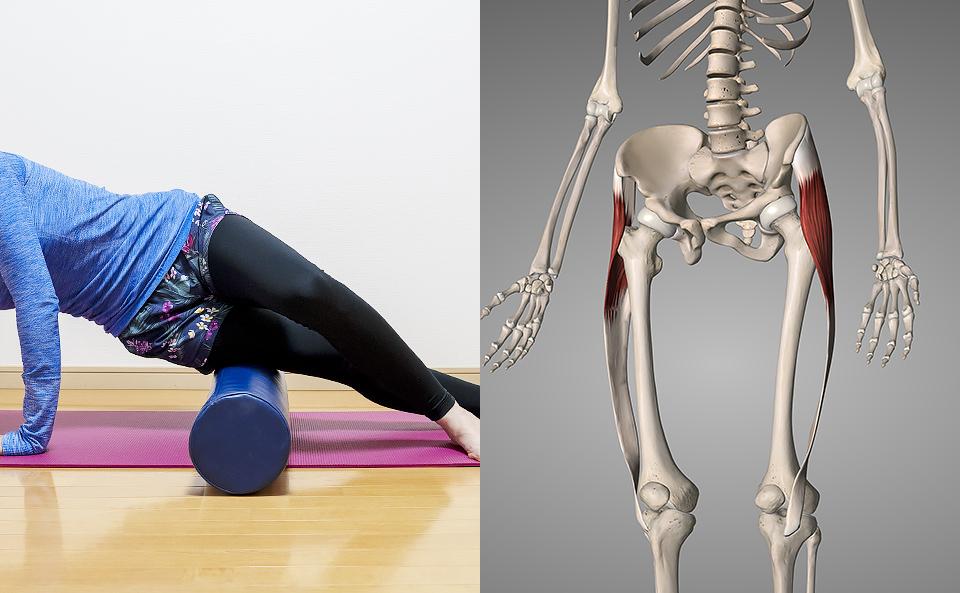 ストレッチポールに太ももの外側を乗せた時の痛みを緩和させる方法