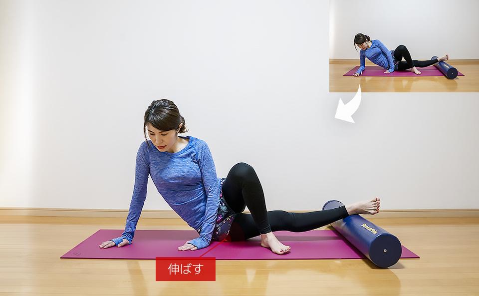 ストレッチポールで大腿筋膜張筋のストレッチ