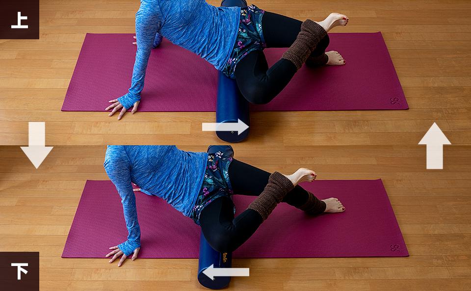 右側に身体を倒し右側のおしりの筋肉がほぐれるようにストレッチポールを上下に動かす