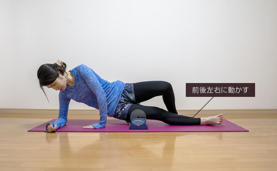 太ももの外側の筋肉の中心部もほぐす