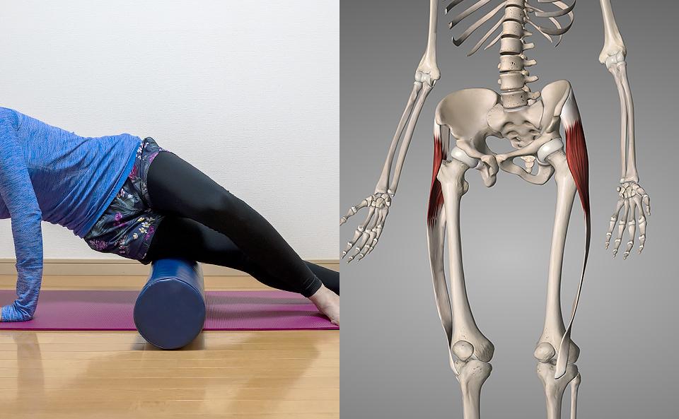 太ももの外側の筋肉を柔らかくするメリット
