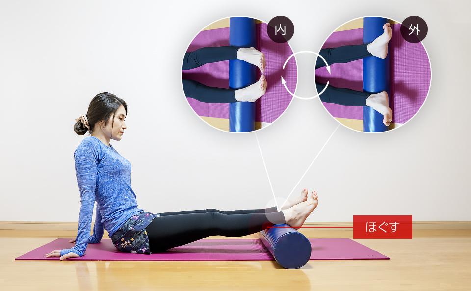 ストレッチポールで両脚のふくらはぎを同時にほぐす方法脚を内股・外股に動かす