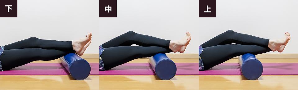 左脚を右足首に乗せて右足のふくらはぎの下・中・上の3箇所をほぐす