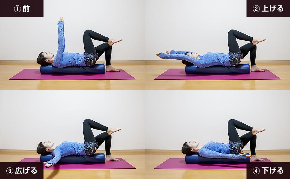腹式呼吸を行いながら両手を回しインナーユニットを活性化させる