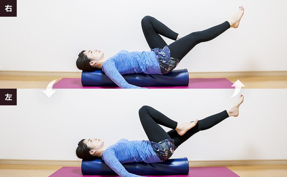 腹直筋と大腰筋を鍛えるトレーニング「両脚を上げて + 脚を交互に曲げ伸ばしする」