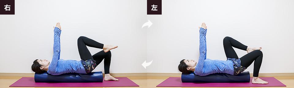 右脚・左脚を交互に上げ下げしインナーユニットを活性化させる
