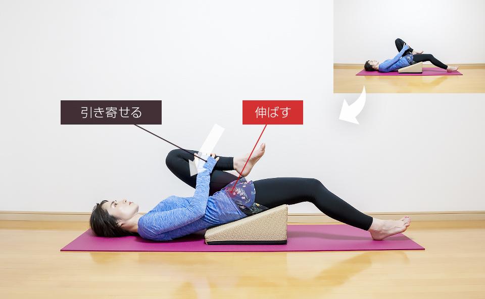 フレックスクッションで腸腰筋のストレッチ1