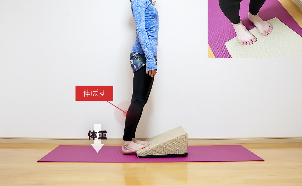 フレックスクッションでふくらはぎのストレッチ「両脚一緒に伸ばす」