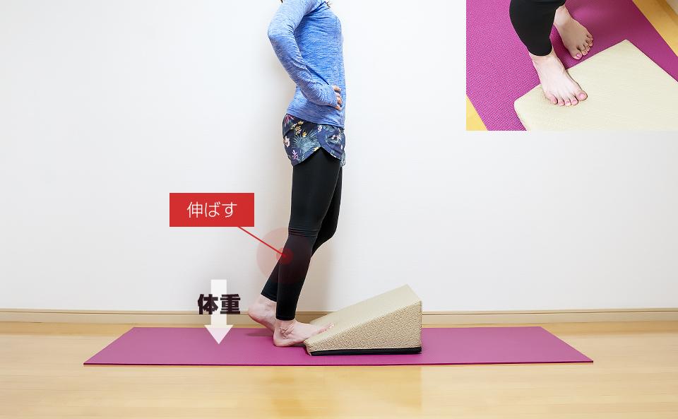 フレックスクッションでふくらはぎのストレッチ「片脚づつ伸ばす」
