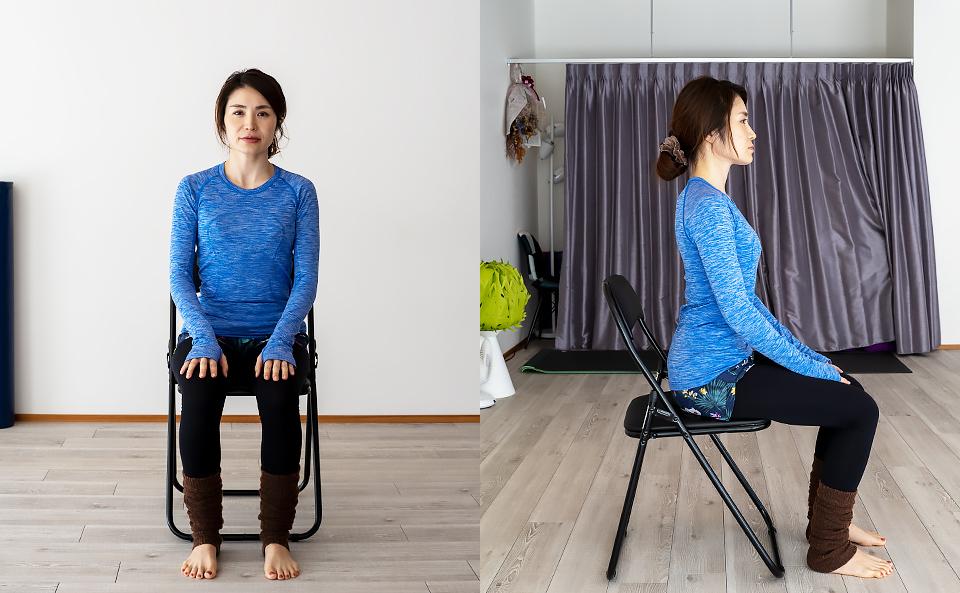 背筋を伸ばして椅子に座る