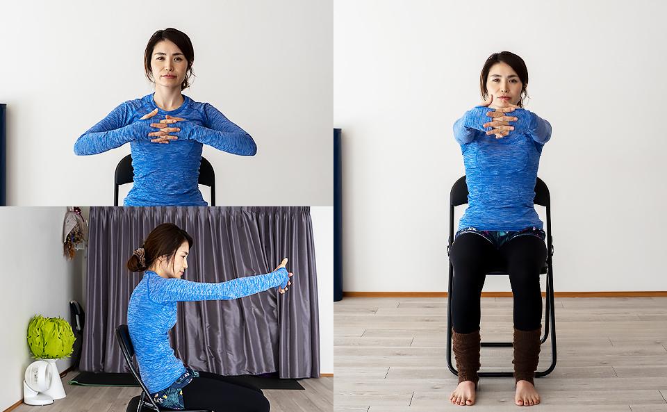 手の甲を前に向けた状態で手を胸の前で組み、背中を丸めながら腕をまっすぐ前に伸ばす