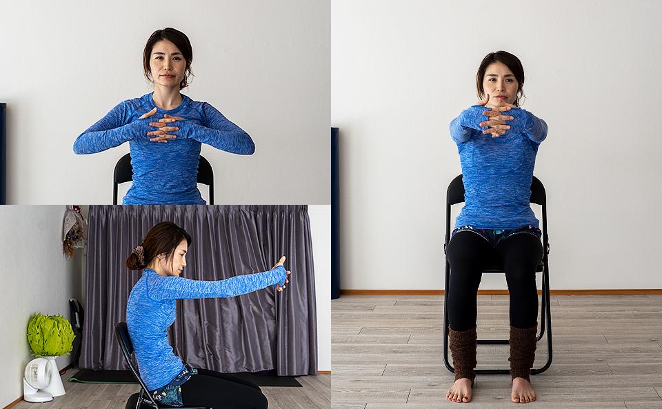 手の甲を前に向けた状態で手を胸の前で組み、背中を丸めながら腕をまっすぐ前に伸ばす。