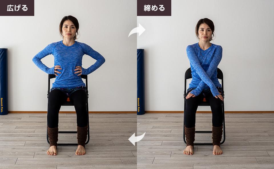 ひめトレで肋骨を締めてお腹まわりの筋肉をほぐすトレーニング