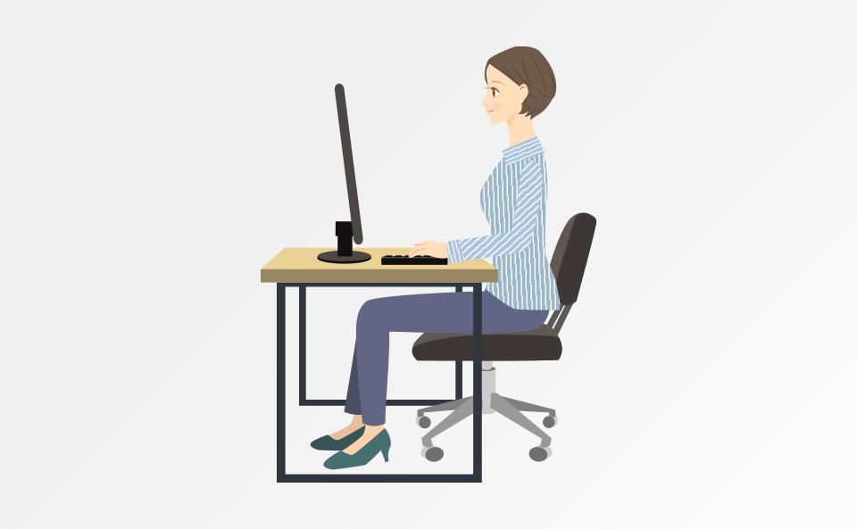 パソコン作業を行う時の姿勢に気をつけることも大切