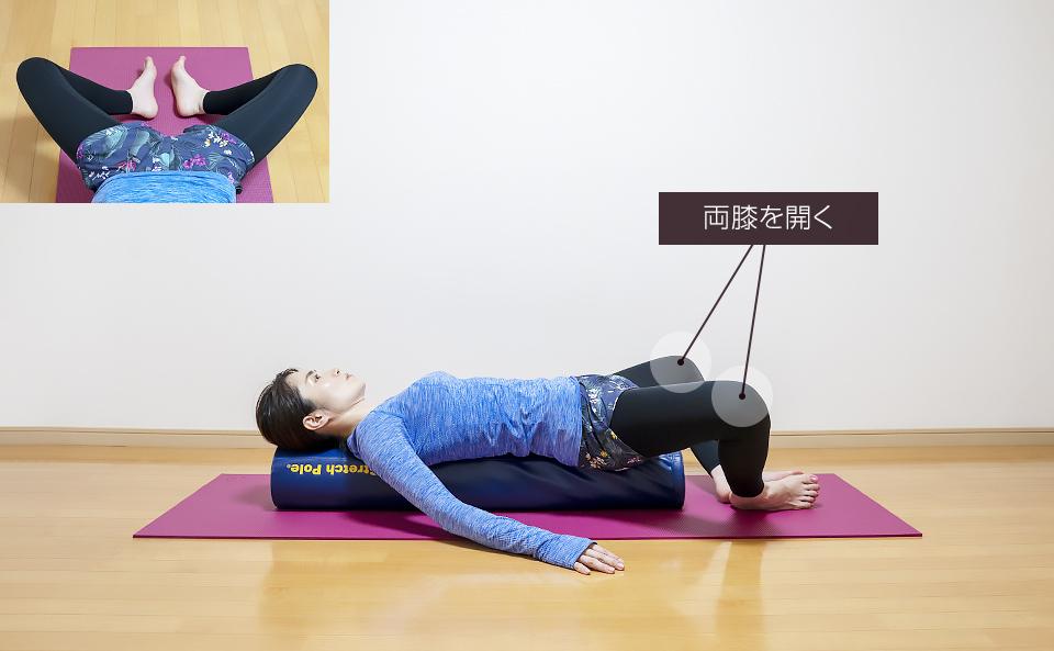 ストレッチポールで両脚同時に外側に開いて股関節を緩めるエクササイズ