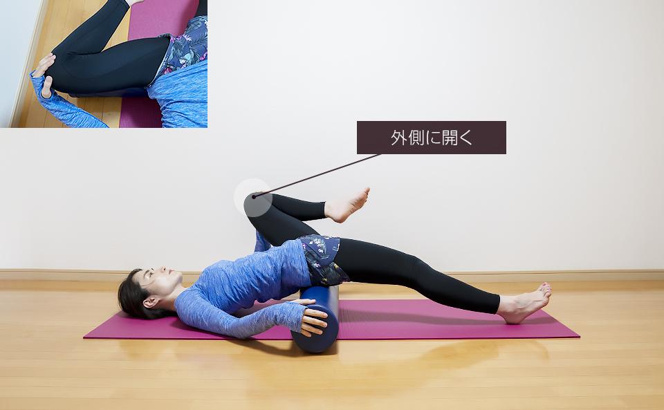 左脚を外側に開くと内ももの筋肉が伸びる
