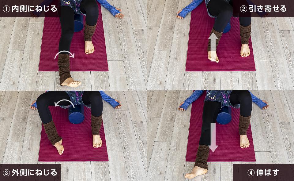 ストレッチポールで脚を回して股関節を緩めるエクササイズ