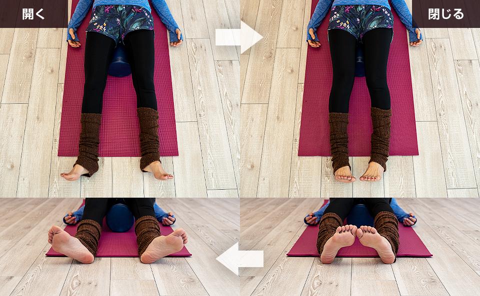 ストレッチポールで足を開く閉じるを繰り返して股関節を緩めるエクササイズ