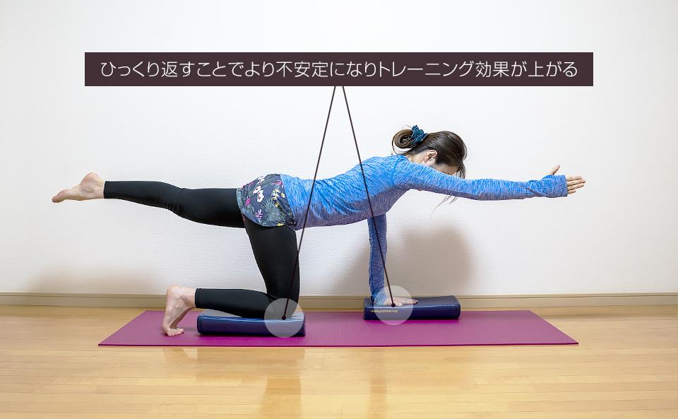 より筋肉を強化できる