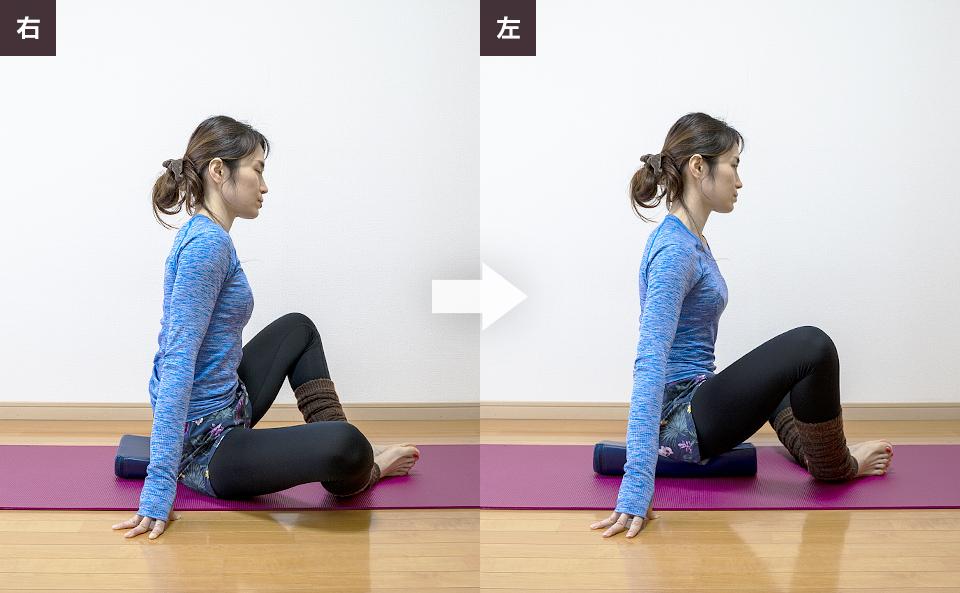 骨盤を使ってゆっくり前後に動かす