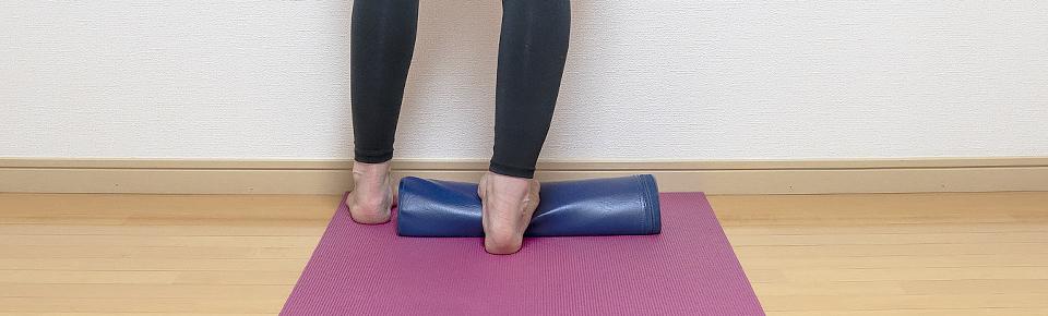 しっかりとふくらはぎの筋肉を伸ばすことができる