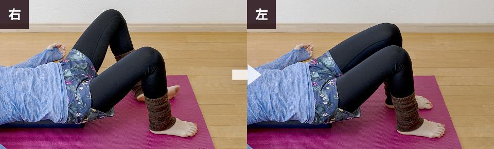 右脚 → 左脚の順番で戻す