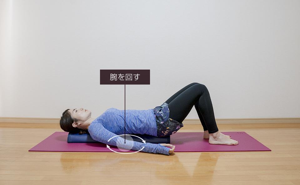 1「腕を回す床みがきの運動」