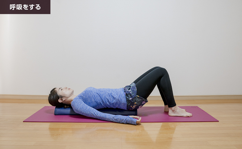 7「呼吸運動」