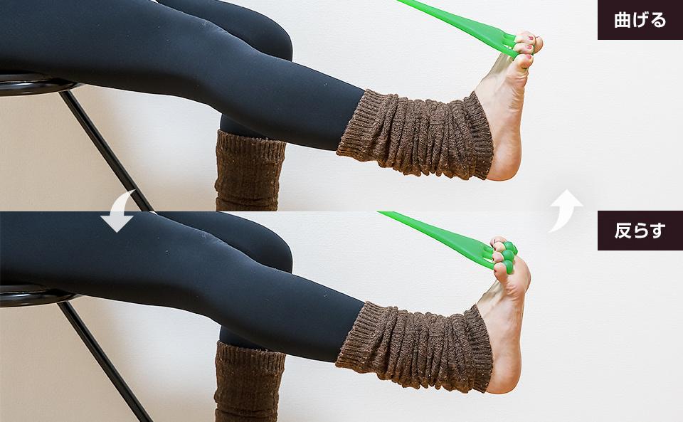 フロッグハンド2「足の指・足裏のトレーニング」