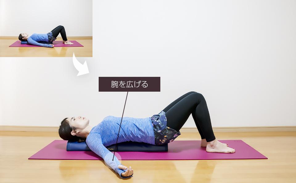 予備運動1「腕の運動