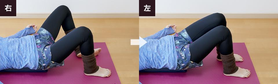 右脚 → 左脚の順番で戻す。
