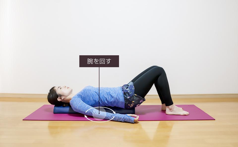 メイン運動1「腕を回す床みがきの運動」
