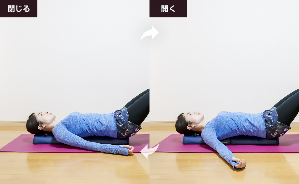 メイン運動3「腕を広げる内外転の運動」
