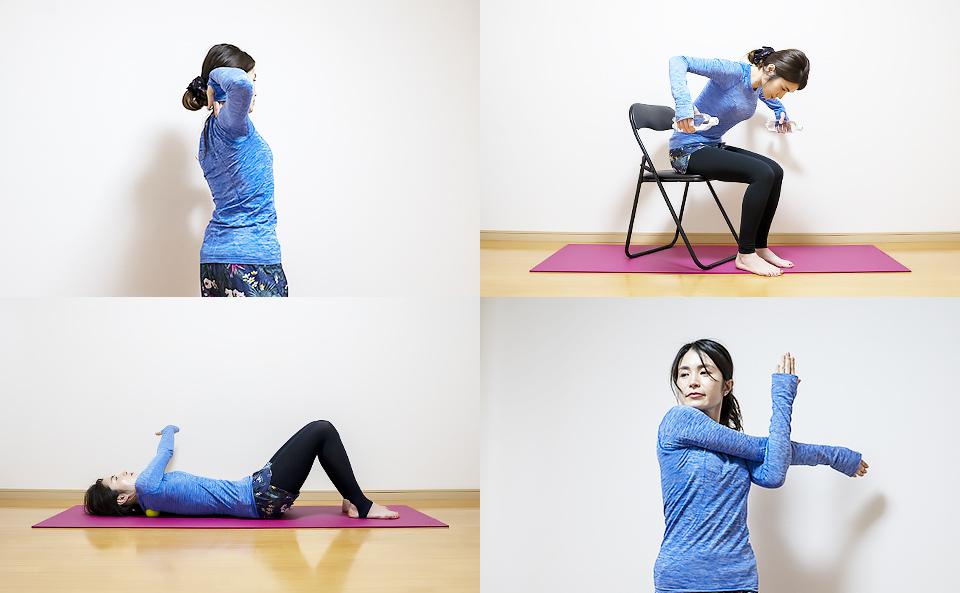 ストレッチポール以外で肩甲骨を整える方法