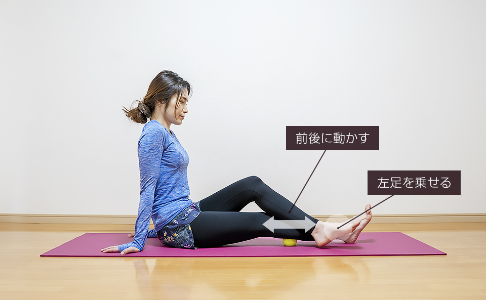 脚を伸ばして膝裏・ふくらはぎをほぐすマッサージ「逆の脚を乗せて前後に動かす」