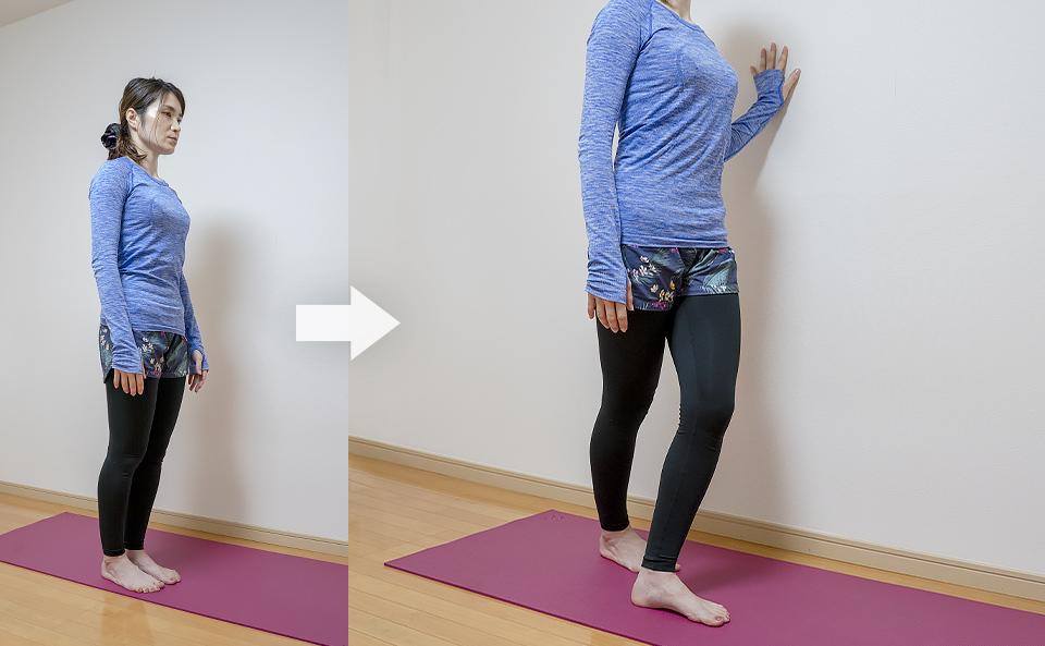 右脚を後方から左側へ伸ばす