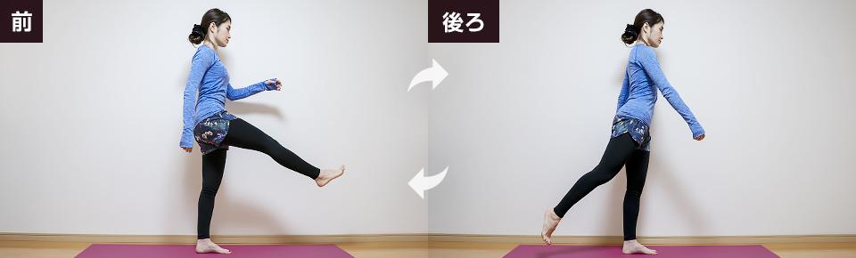 股関節の体操1
