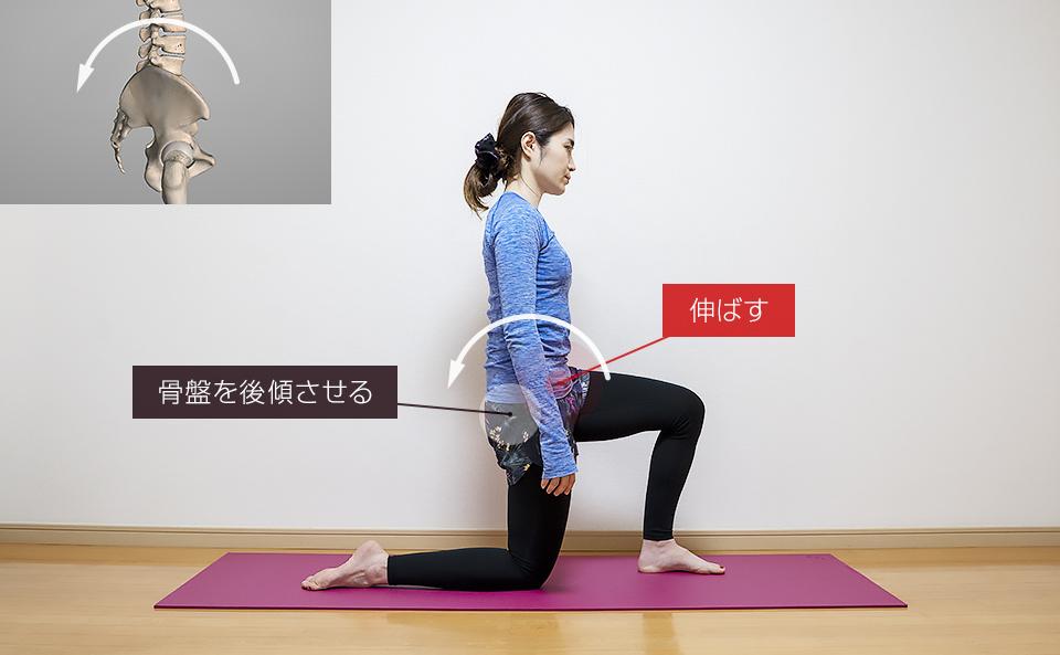 床で脚のつけ根の筋肉のストレッチ1