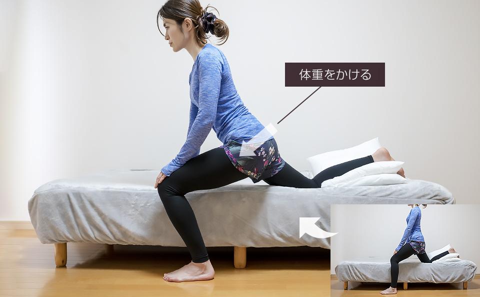 高さを利用して脚のつけ根の筋肉のストレッチ