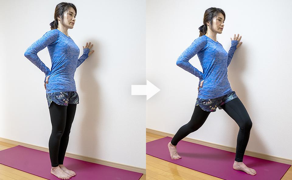 股関節まわりの筋肉が伸びるように腰を前に突き出す