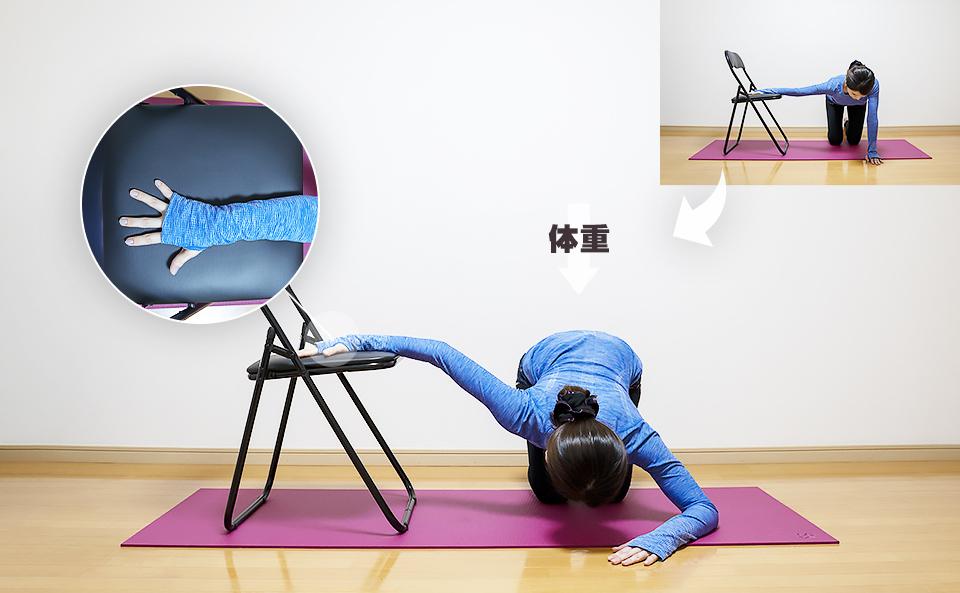 椅子を使って胸のストレッチ