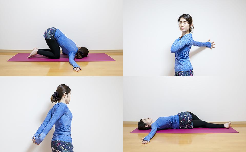 胸のストレッチ方法を6種目紹介